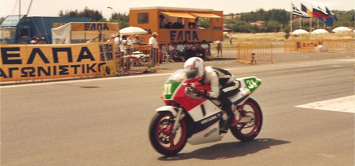 1993 - Tripolis airport circuit - Greece, Balkan Cup