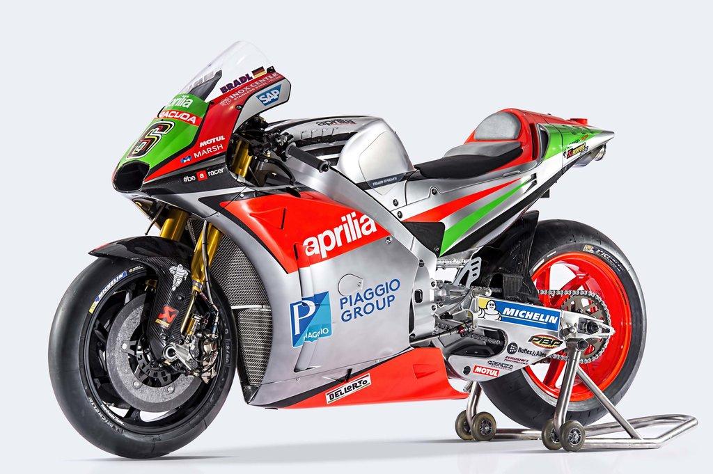 Apeilia RS-GP