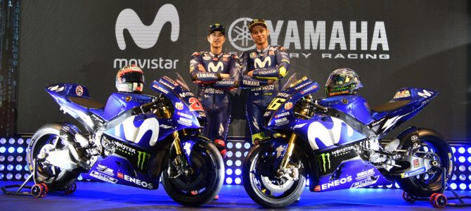 Yamaha a prezentat la Madrid echipa oficială și motocicletele pentru MotoGP 2018