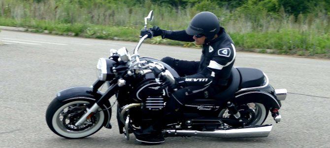 Moto Guzzi Eldorado – test şi prezentare – varianta video