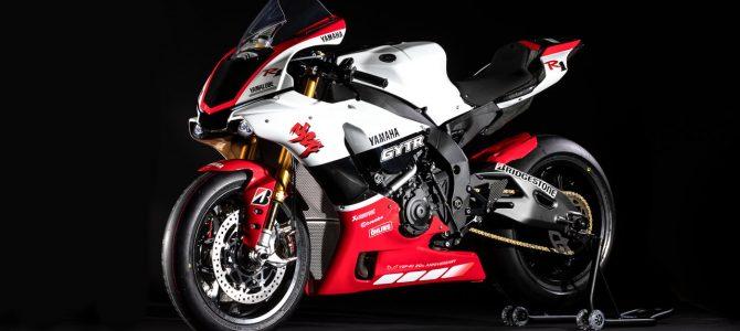 Yamaha YZF-R1 GYTR va fi produsă în 20 de unități