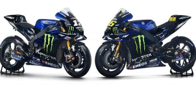 Echipa Monster Energy Yamaha a prezentat motocicletele pentru sezonul MotoGP 2019
