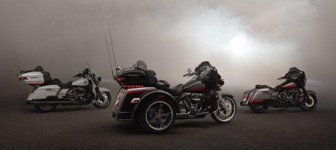 Noile modele Harley-Davidson 2020 au fost prezentate la Milwaukee