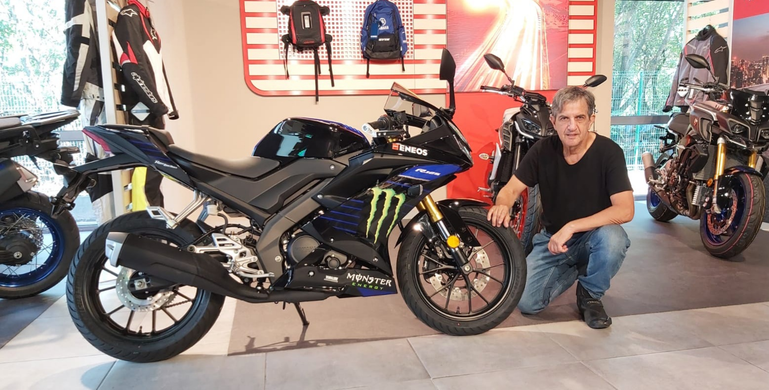 Yamaha R125 Monster Energy MotoGP Edition