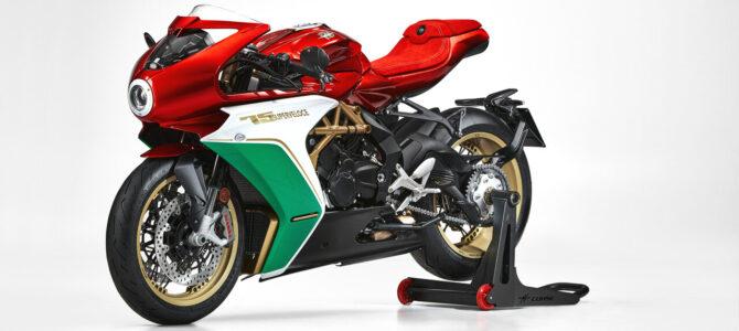 Sărbătorind 75 ani de existență MV Agusta vinde 75 de motociclete aniversare în 75 de secunde